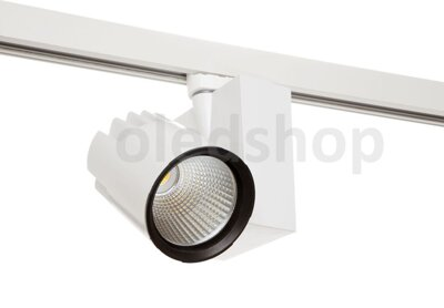 Verbatim LED Tracklight 25W 40D White